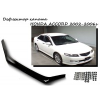 Дефлектор капота  HONDA ACCORD CL-8, CL9  2002-2006г